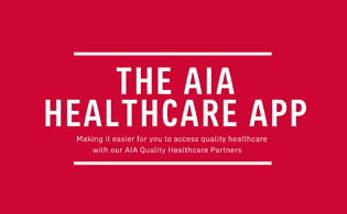 About AIA Healthcare Mobile App