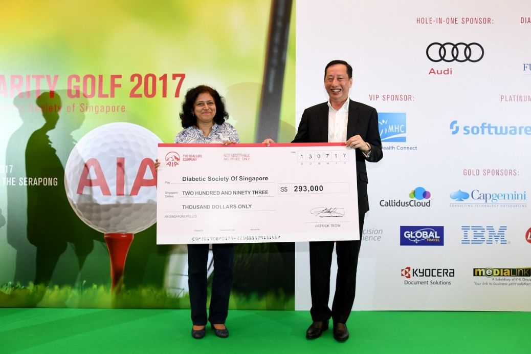 AIA Charity Golf 2017