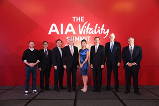 AIA Vitality Summit
